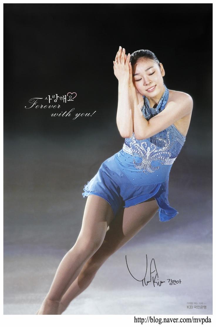 김연아,Yuna Kim