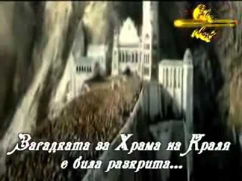 Axel Rudi Pell - The Temple Of The King (prevod).avi