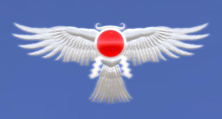 斎皇の胸を飾る御神服用の護符。有翼日輪。 Winged sun 稲荷神社の創建神話にも登場します。神紋 息長斎皇家 太陽信仰
