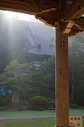 Sojiji Temple of the Soto Zen school.