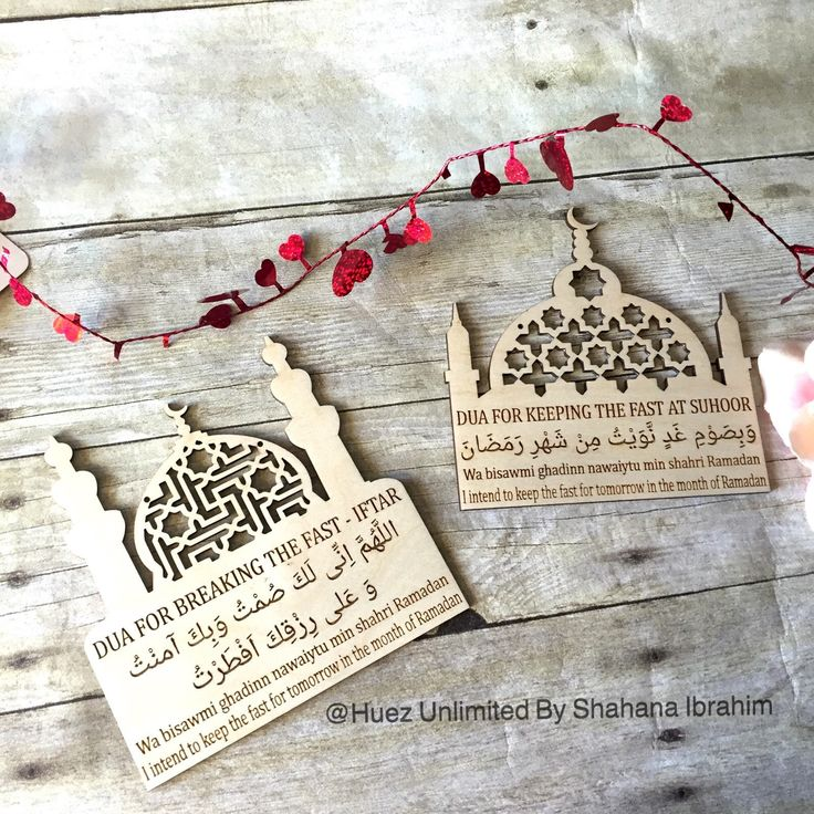 A personal favorite from my Etsy shop https://www.etsy.com/listing/599821951/ramadan-dua-dua-for-fasting-dua-for