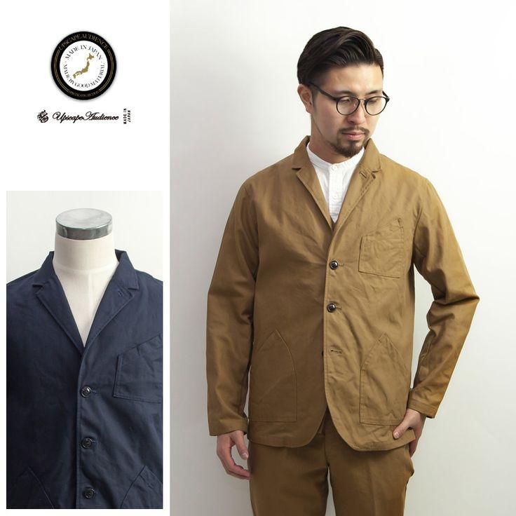 Upscape Audience ヘビーオックス カバーオール ジャケット 3ピース セットアップ 日本製 メンズ