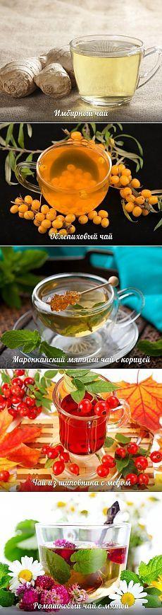 лечебные напитки
