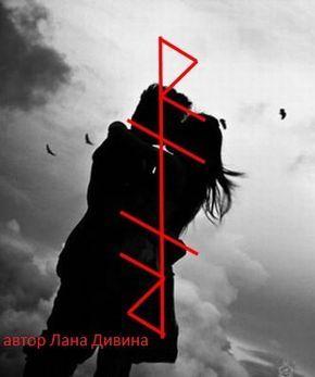 Автор Лана Дивина От автора В жизни Объекта возникает некая неопределенная ситуация, препятствие (Эйваз), в результате которого у Обьекта появляется потребность