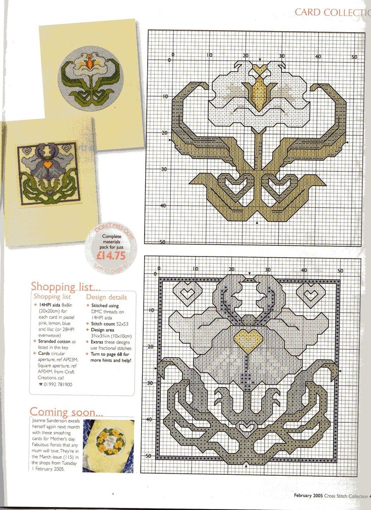 Cross Stitch Collection 114 февраль 2005