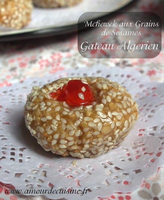 Mchewek aux grains de sesame / gateau algerien économique en vidéo