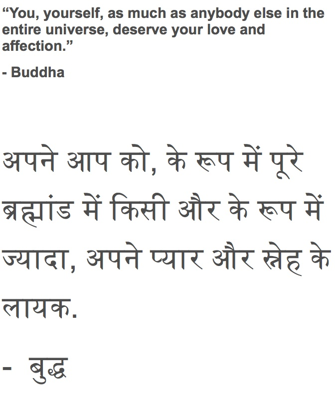 affection meaning in hindi