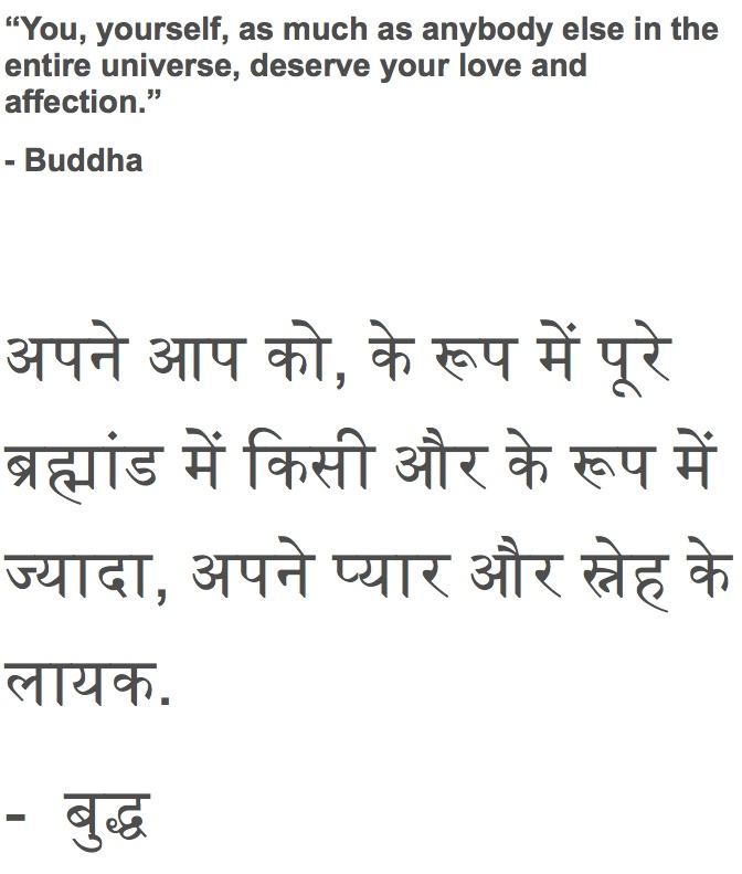 Tattoo Quotes Hindi: 10+ Best Ideas About Hindi Tattoo On Pinterest