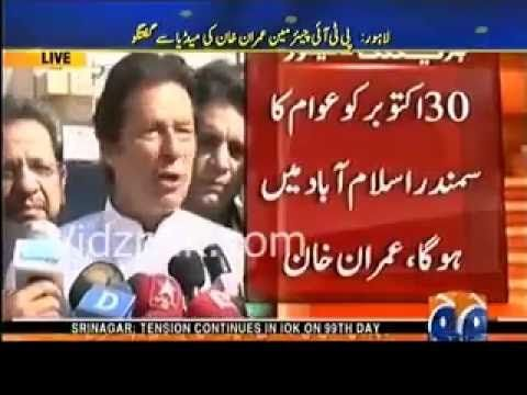 We Will Block All Roads Streets Leading To Govt Offices In Islamabad