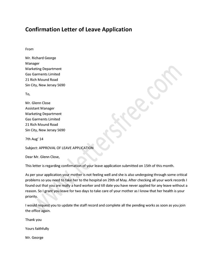 Sample confirmation letter is issued by the management in response - application for leave