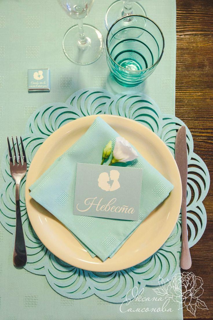Сервировка стола жениха и невесты карточки рассадки