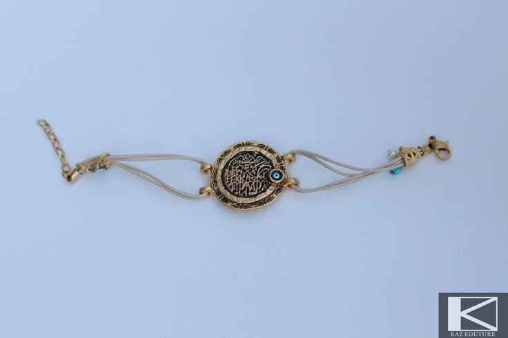 KAZ KOUTURE: White Strap Kalima Tayyabah Bracelet #kazkouture #fashion #bracelet #goldplated #jewelry #accessories #armcandy #princess #fashionista #turkish #arabiccalligraphy #muslimfashion #abaya #hijabi #hijab #arabfashion #scarf #muslim
