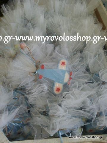 Θέμα Αεροπλάνο | Myrovolos Shop