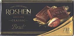 A delicious solid, dark, rich 78% cocoa chocolate from Ukraine. A real treat!