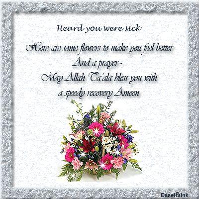 Get Well Soon Islamic Greetings Get Well Soon Quotes Get Well Soon Get Well