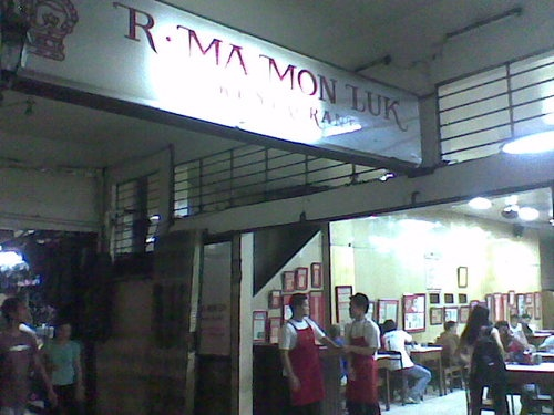 R. Ma Mon Luk Restaurant in Quiapo or Quezon City (ramen, siopao and siomai)