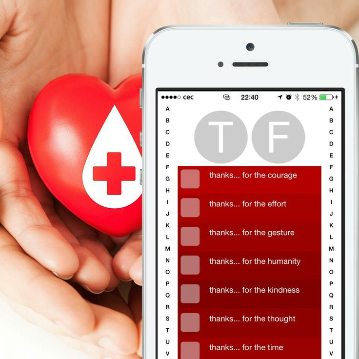 calling.. World Blood Donor Day  #ASF #calling #who #blooddonorday #thanks #courage #effort #gesture #humanity #kindness #thought #time