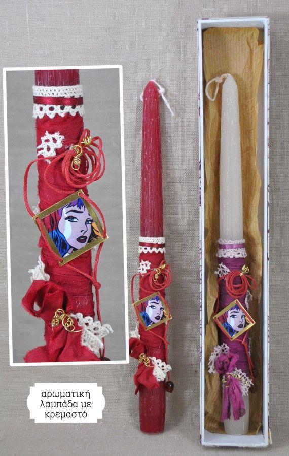 Λαμπάδες για κορίτσια με νεράιδες κούκλες και μουσικά στο http://amalfiaccessories.gr/lampades-2016/