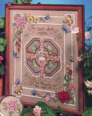 The Rose Garden - did this one years ago - hangs in my bedroom & I never get tired of it