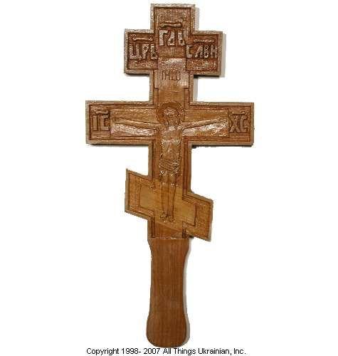 AllThingsUkrainian.com hand carved Carpathian Wood Cross from Western Ukraine