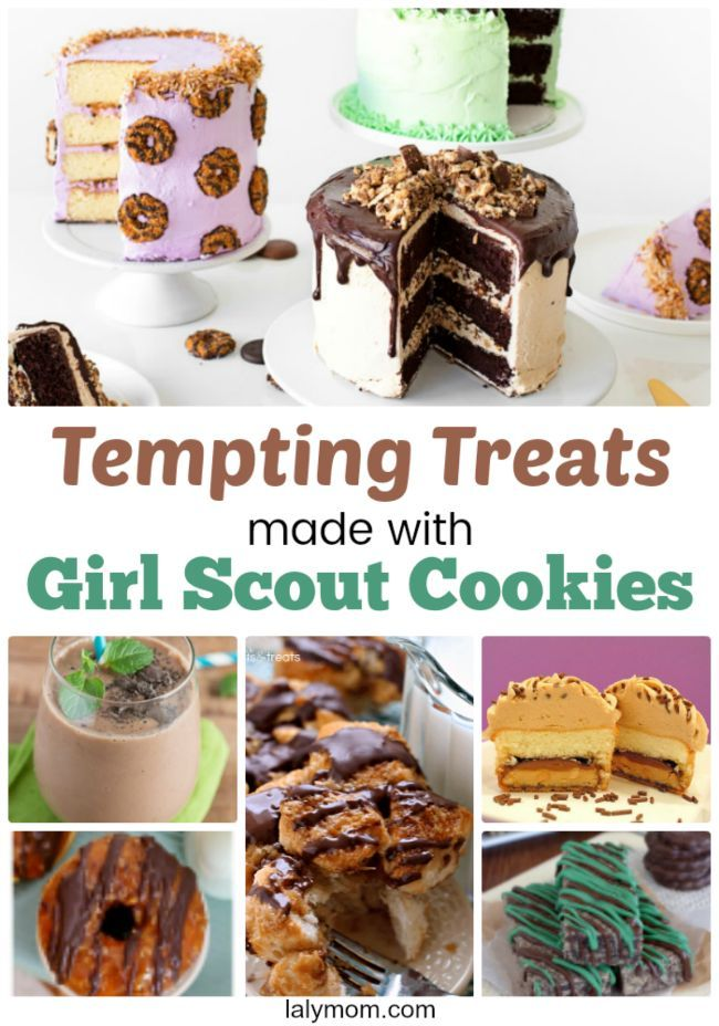 15+ EPIC Girl Scout Cookie Recipes - Highlight your favorite girl scout cookie flavors in these tasty dessert recipes or use up those leftover boxes! #girlscout #girlscoutcookies #recipes via @Lalymom