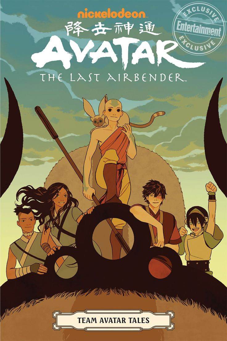 Dark Horse announces new <em>Avatar: The Last Airbender</em> comics