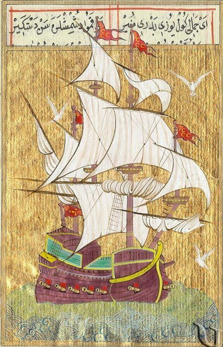 Miniatura buque otomano I