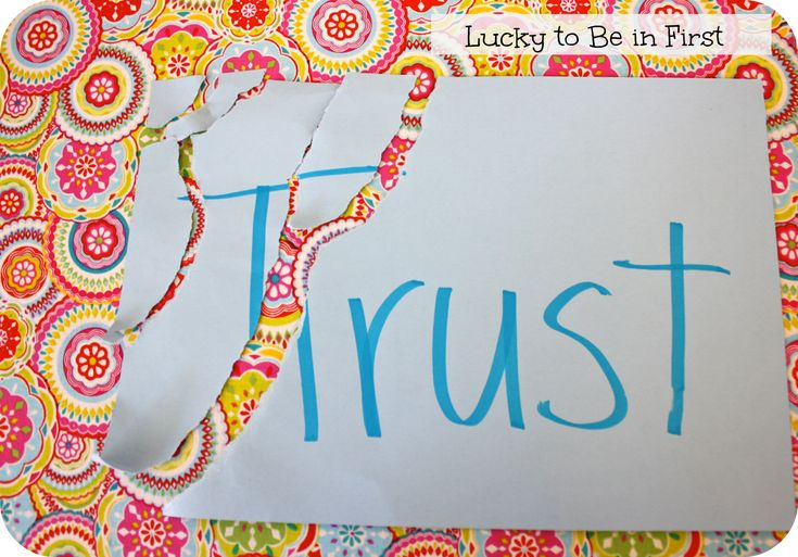 Teaching children about the importance of trust! Great lesson to reinforce this important idea!