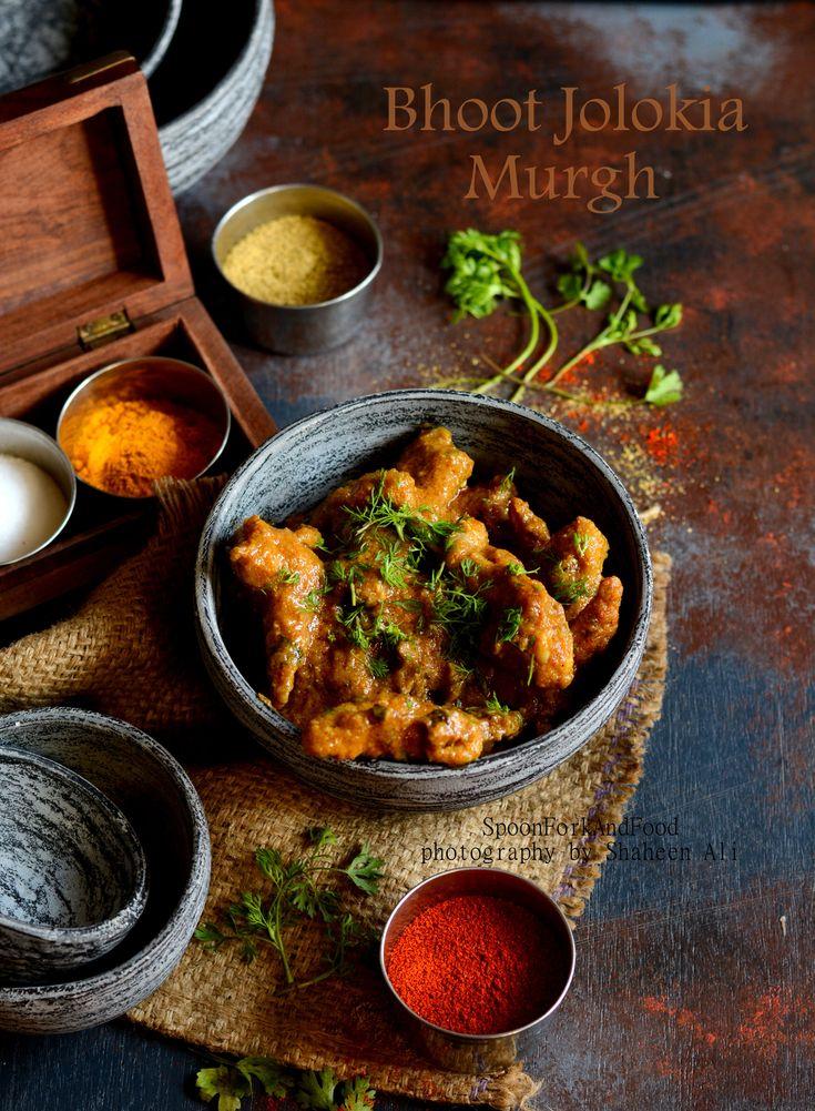 Bhut Jolokia Murgh Recipe (Ghost Chilli Chicken Curry)