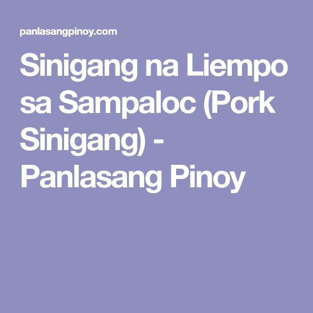 why sinigang Rather than the overworked adobo (so identified as the philippine stew in foreign cookbooks), sinigang seems to me the dish most representative of filipino taste.
