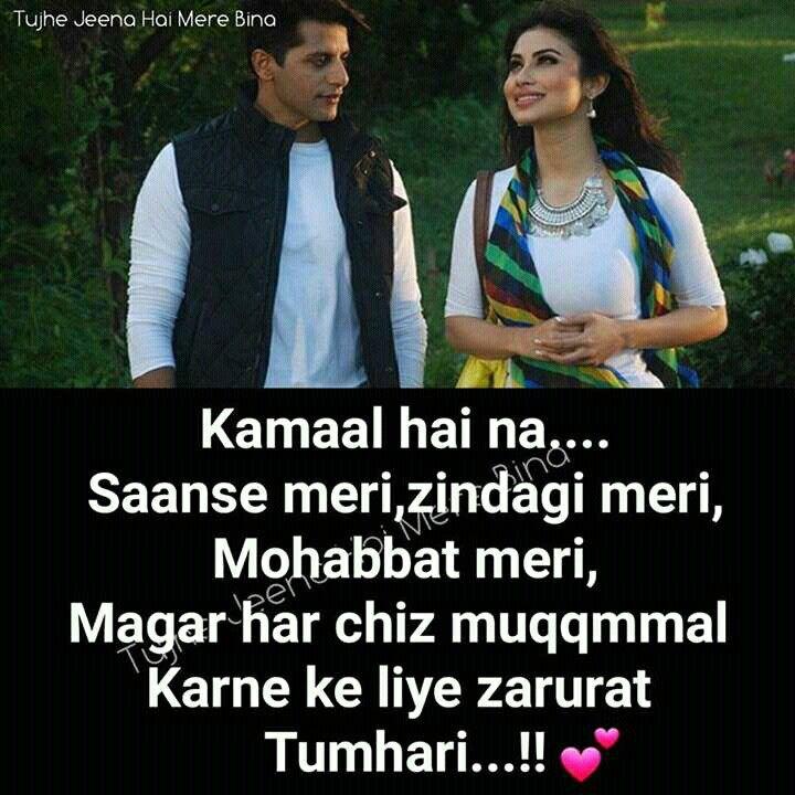 Tu Pyar Hai Kisi Aur Ka Download: Tujhe Bhula Diya Shayari In Hindi, Check Out Tujhe Bhula