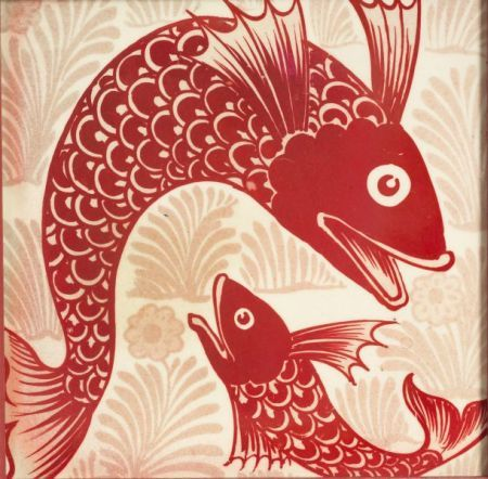 William De Morgan Ruby Lustre Fish Tile, England, circa 1885, unsigned