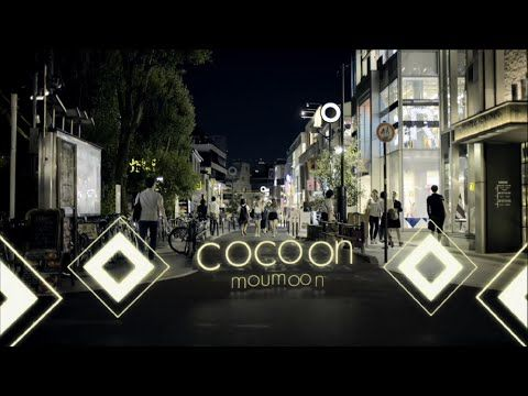 moumoon / cocoon (Lyric Video) - YouTube