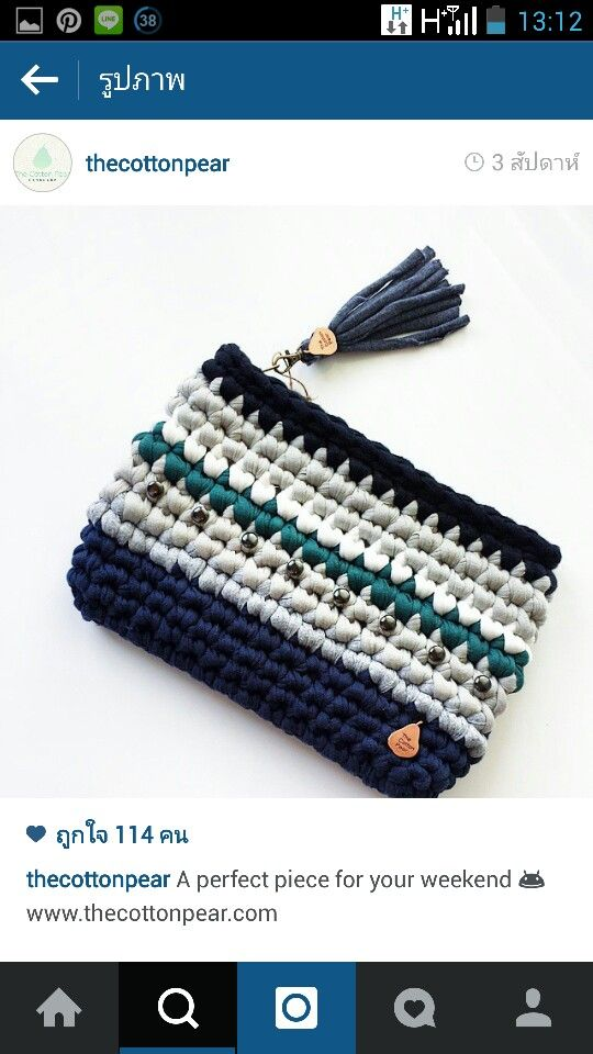 #bolso #crochet #ganchillo #azul #blanco