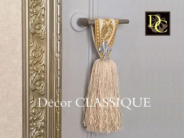 Door Tassel (Original) http://www.decorclassique.com