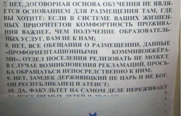 Объявления Евгения Держивицкого