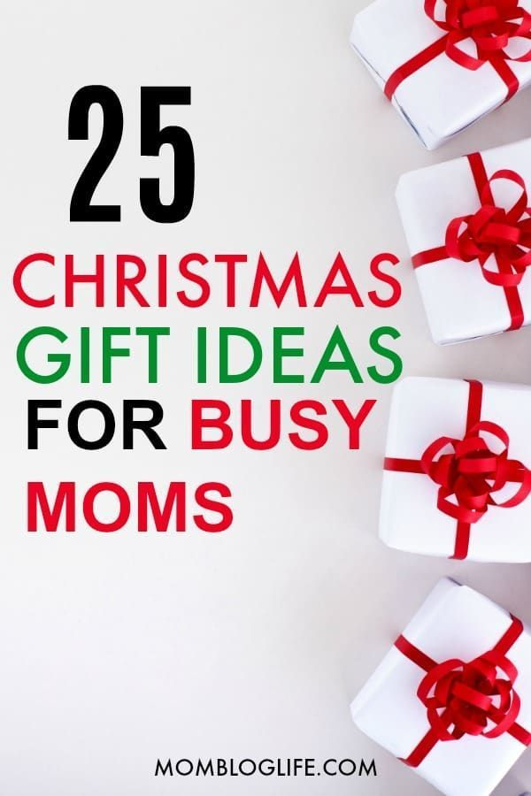If you need a great Christmas present for a busy mom in your life, here are  25 awesome gift ideas that will make her smile on Christmas morning. - 25 Christmas Gift Ideas For Busy Moms Baby's 1st Christmas