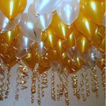 Шары под потолок - на день рождения, на свадьбу. В любой зал, в любое кафе.