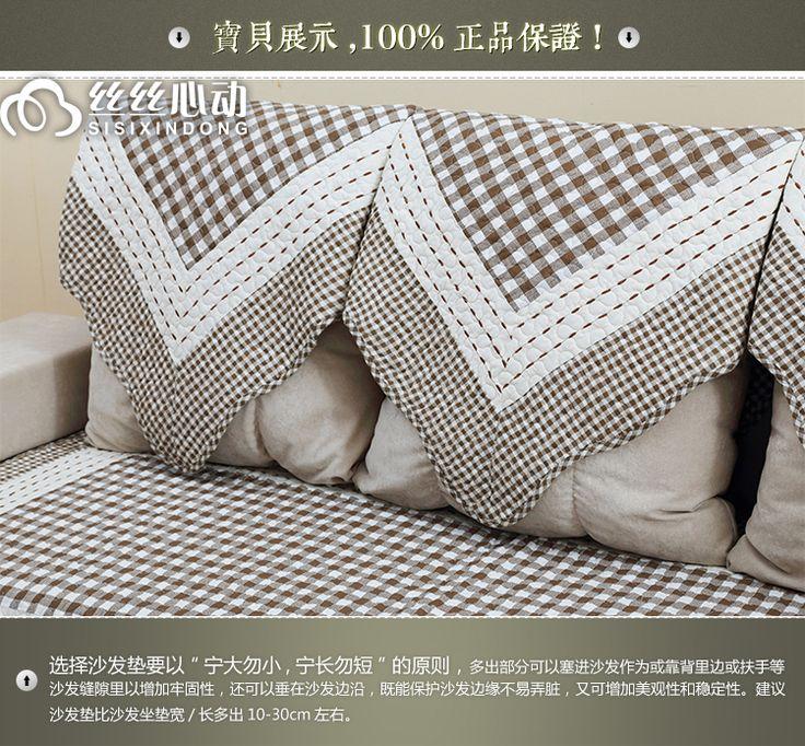 Хлопковая ткань дивана подушку дивана подушки скольжения идиллическая югу минималистский современный европейский стиль диван полотенце Four Seasons диван бандажа -tmall.com Lynx