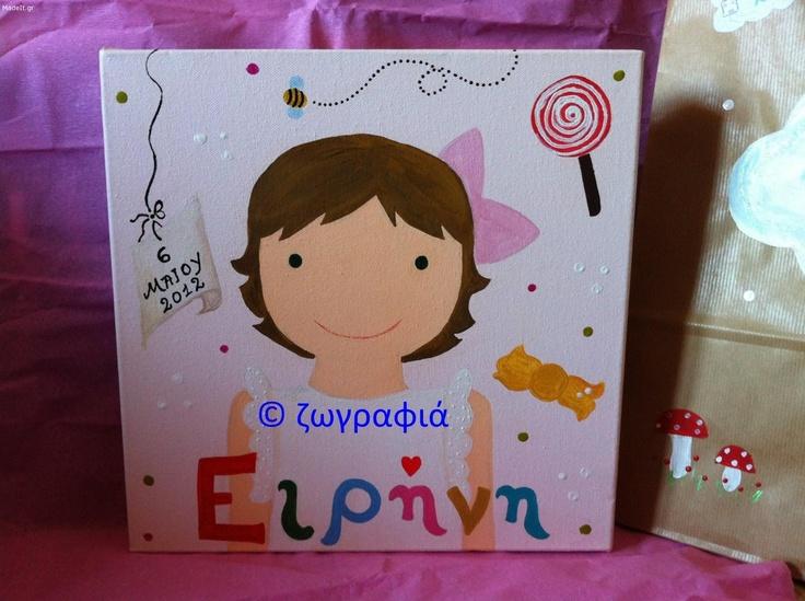 Διαστάσεις 30Χ30   Ζωγραφική σε καμβά με ακρυλικά χρώματα.   Καθένα είναι μοναδικό και συμβαδίζει με τα χαρακτηριστικά του παιδιού στο οποίο θα το κάνετε δώρο.