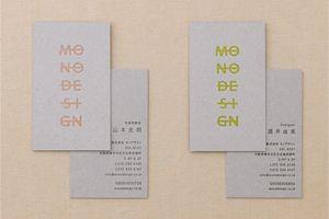 お客様の制作例一覧|ハグルマ オンラインストア 封筒・カード・冊子・オリジナルボックス