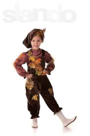 Праздничные костюмы для осеннего урожая