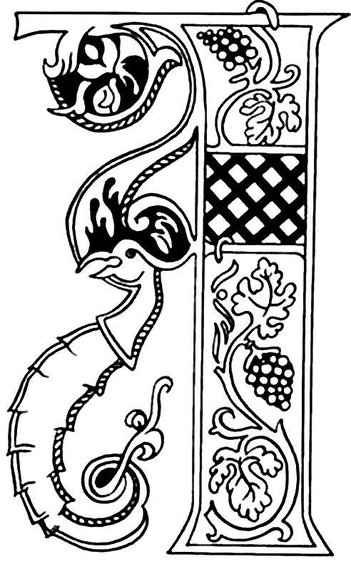 старославянский алфавит картинки для раскрашивания для