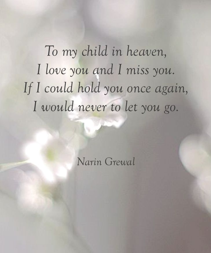 To my child in heaven ...