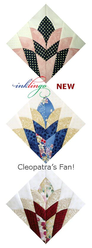 New Inklingo Cleopatra's Fan! http://lindafranz.com/shop/cleopatras-fan-quilt-templates/42 Design Book (138 pages, PDF) FREE for a limited time.