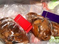 Maslaki do mrozenia http://gotujmy.pl/grzyby-obgotowane-mrozone,przepisy-grzyby-lesne-przepis,164066.html