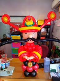 33 best images about balloon asian decor on Pinterest ...