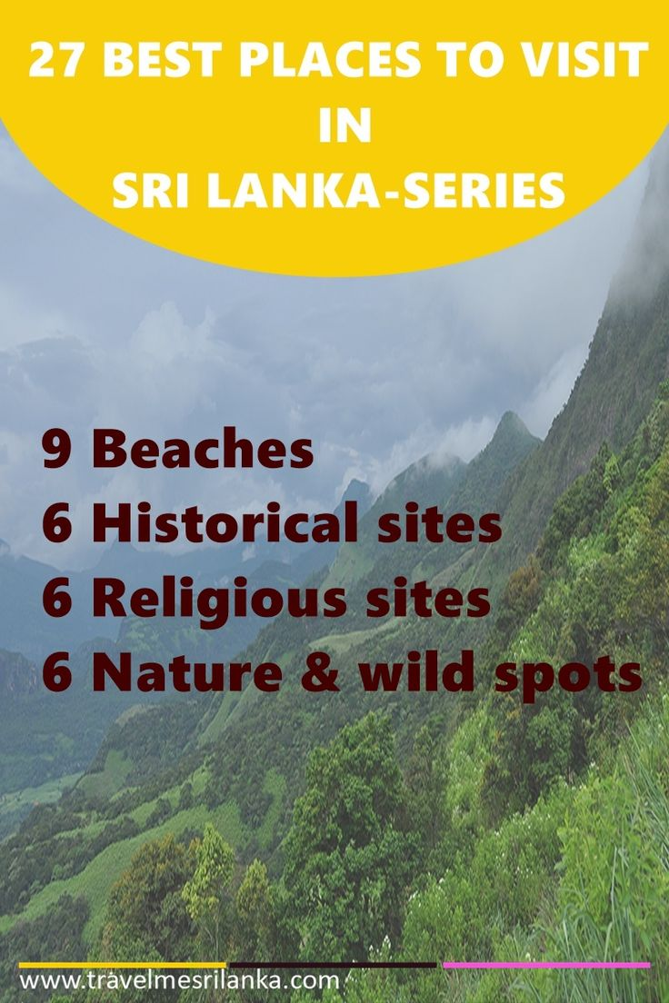 Are you someone searching for best places to visit in Sri Lanka?Then never miss this.27 best places to visit in Sri Lanka.Click the link or save for later