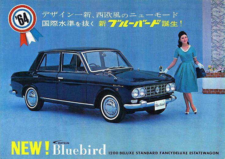 1964 Datsun Bluebird 410