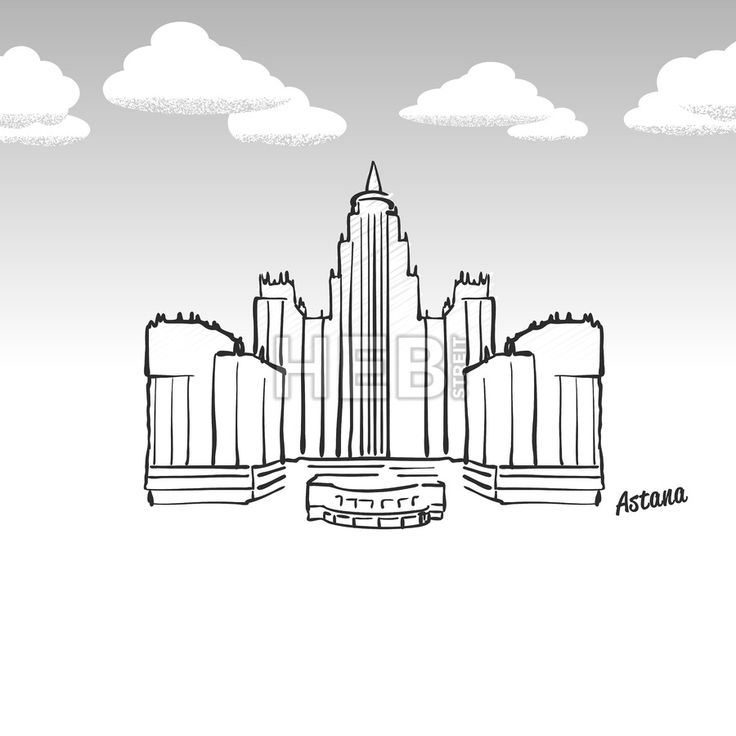 Astana, Kazakhstan famous landmark sketch. Lineart drawing by hand. Greeting card icon with title, vector illustration... ... #travel #stockimage #landmark #drawing #vector #famous #beautiful #place #historic #building #destination #tourist #vacation